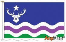 - EXMOOR ANYFLAG RANGE - VARIOUS SIZES